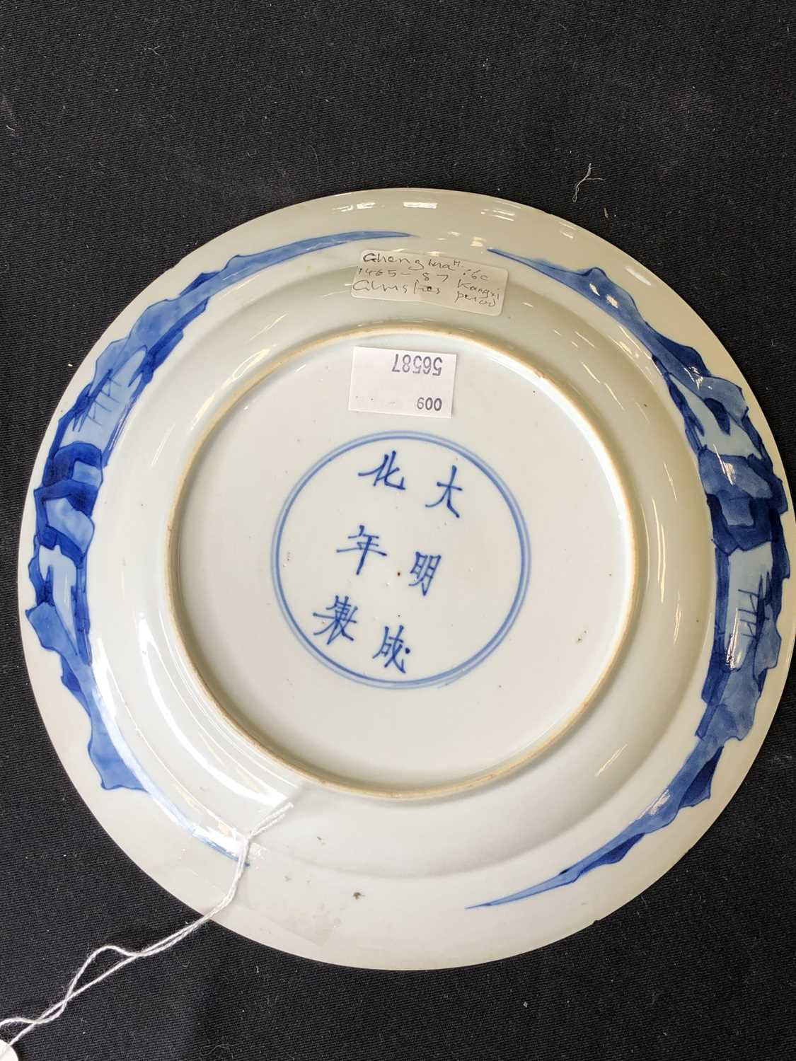 A Chinese blue and white dish, Chenghua mark but later - Image 3 of 8