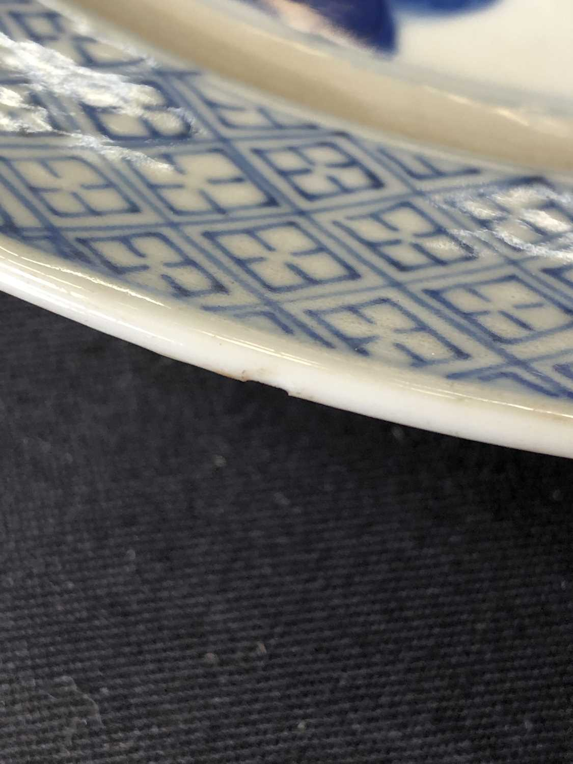 A Chinese blue and white dish, Chenghua mark but later - Image 5 of 8