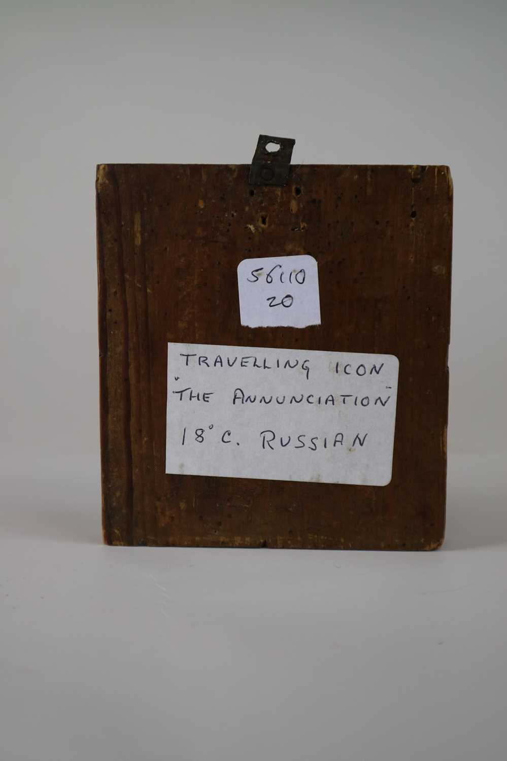 A 19th century Russian, gold coloured metal, 'portable' icon - Image 2 of 3