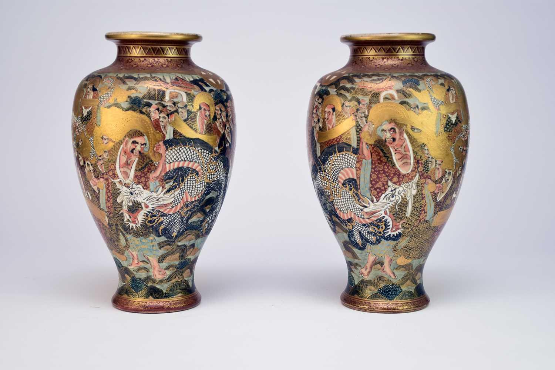 A pair of Japanese Satsuma vases by Choshuzan