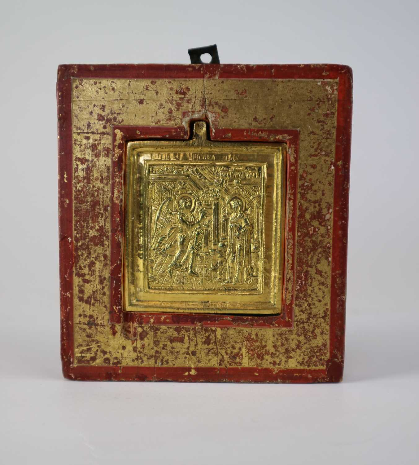 A 19th century Russian, gold coloured metal, 'portable' icon