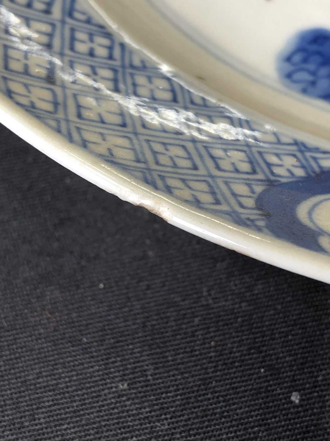 A Chinese blue and white dish, Chenghua mark but later - Image 8 of 8