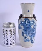 A 19TH CENTURY CHINESE BLUE AND WHITE CRACKLE GLAZED VASE Qing, painted with two figures dancing wit