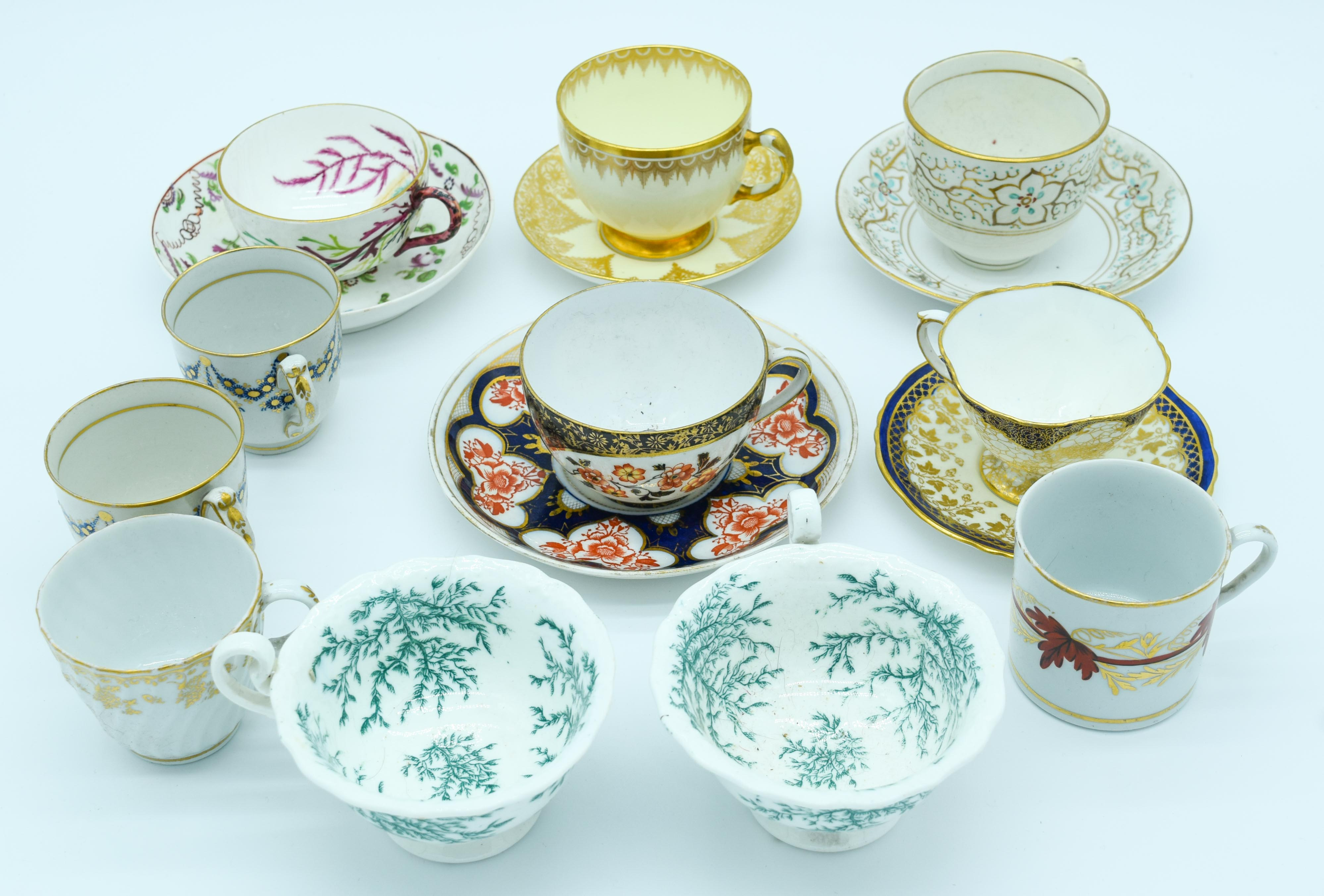 Collection of Tea and coffee cups Qty.