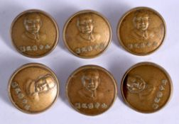 SIX CHINESE BRONZE BUTTONS 20th Century. (6)