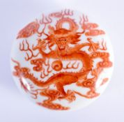 A SMALL EARLY 20TH CENTURY CHINESE PORCELAIN BOX AND COVER Late Qing, bearing Qianlong marks to base