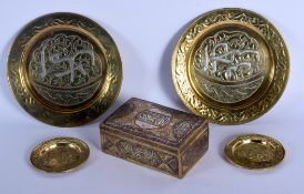 A 19TH CENTURY MIDDLE EASTERN SILVER INLAID CAIROWARE BOX together with a pair of similar dishes. La