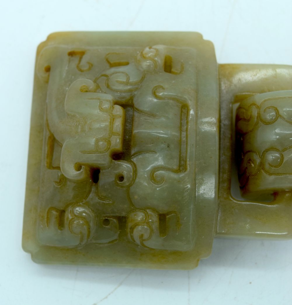 A Chinese Jade belt buckle 10 x 6.5cm. - Image 2 of 5
