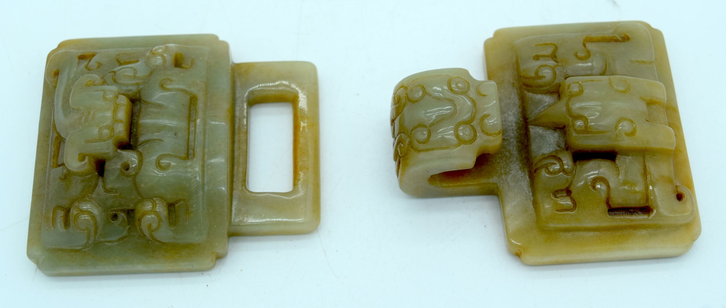 A Chinese Jade belt buckle 10 x 6.5cm. - Image 5 of 5