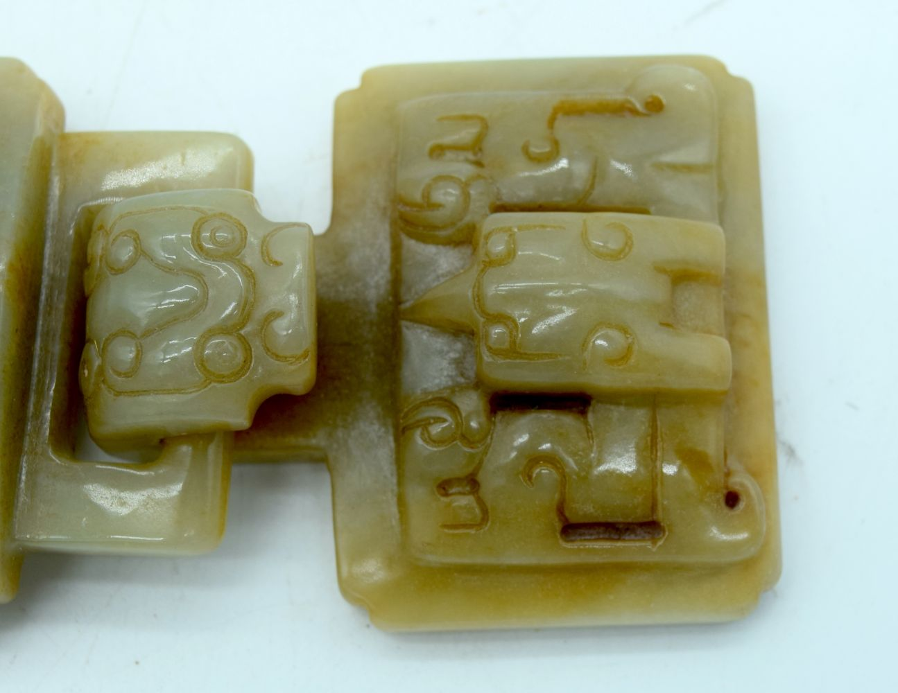 A Chinese Jade belt buckle 10 x 6.5cm. - Image 3 of 5
