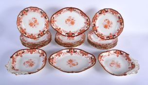 A SET OF SEVENTEEN ROYAL CROWN DERBY IMARI PLATES together with four others. Largest 24 cm wide. (21
