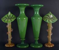 A LARGE PAIR OF VINTAGE OLIVE GREEN VASES together with a smaller pair. Largest 37 cm high. (4)