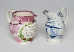 """A SMALL SUNDERLAND SPLASH PINK LUSTRE JUG, early 19th century, of typical form, printed in black """"My"""