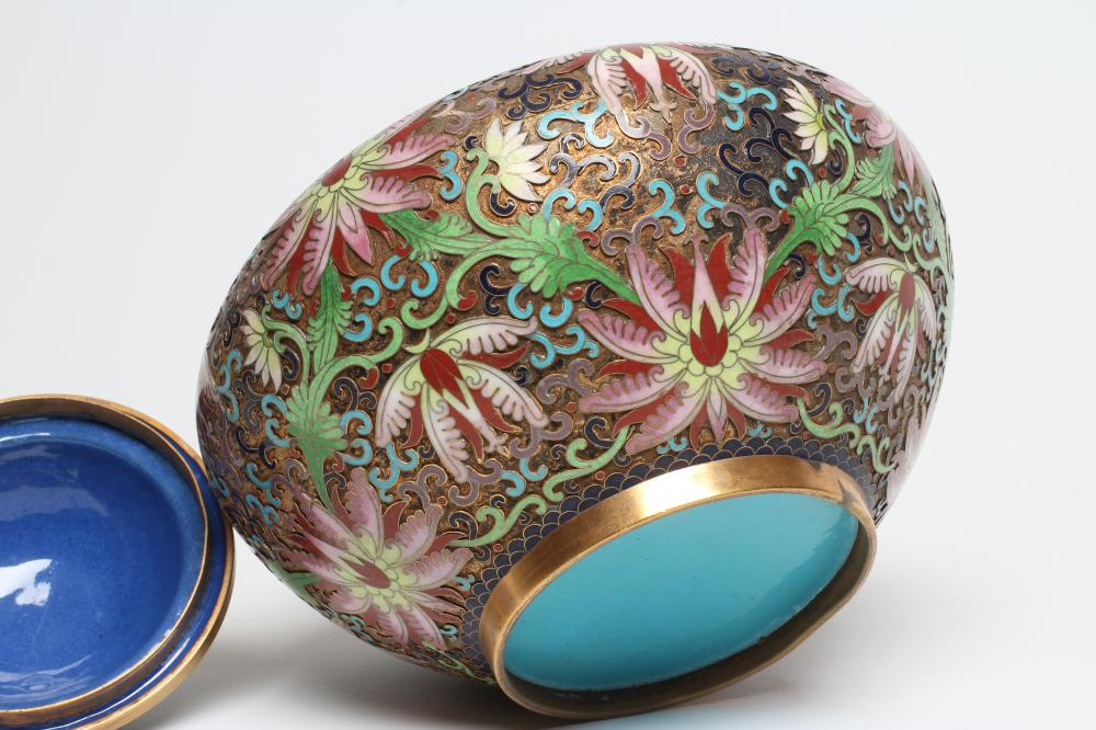 A CHINESE CLOISONNE ENAMEL JAR AND COVER of squat baluster form, the raised brass ground enamelled - Image 4 of 4