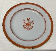 A Copeland Spode stone Lowestoft style decorative plate for Tiffany and Co New York. 20.5cms d.