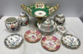 Pottery selection, green and gilt centrepiece with painted panels 21cms d, 2 x Chinese ginger jars