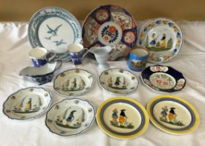 Pottery selection, large Imari patter plate 31cms w, 19thC blue and white plate with Mallard ducks