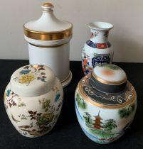 Ceramics to include Mason's Formosa pattern ginger jar, Portmeirion lidded jar etcCondition