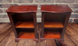 A PAIR OF CONTEMPORARY HARDWOOD FLOOR BOOKCASES, 19 inches wide,