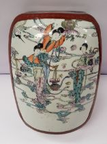 A LARGE CHINESE PORCELAIN SHARD BOX / WEDDING BOX, the box has the remnants of a vase forming the