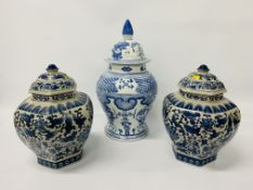 PAIR OF ORIENTAL BLUE & WHITE REPRODUCTION LIDDED URNS + FURTHER LIDDED JAR (SMALL HAIRLINE CRACK)