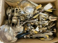 A QUANTITY OF ASSORTED SILVER PLATED CUTLERY, SERVERS, LADLE ETC.