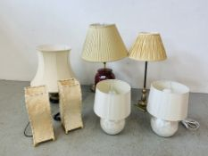 SEVEN VARIOUS TABLE LAMPS TO INCLUDE A PAIR OF PEARLESCENT LAMPS, PAIR OF AFRICAN STYLE LAMPS ETC.