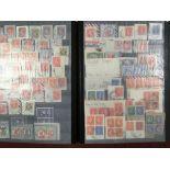 GB: BOX ALL REIGNS IN SEVEN STOCKBOOKS A