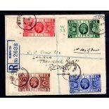 GB: 1935 SILVER JUBILEE SET ON REGISTERE