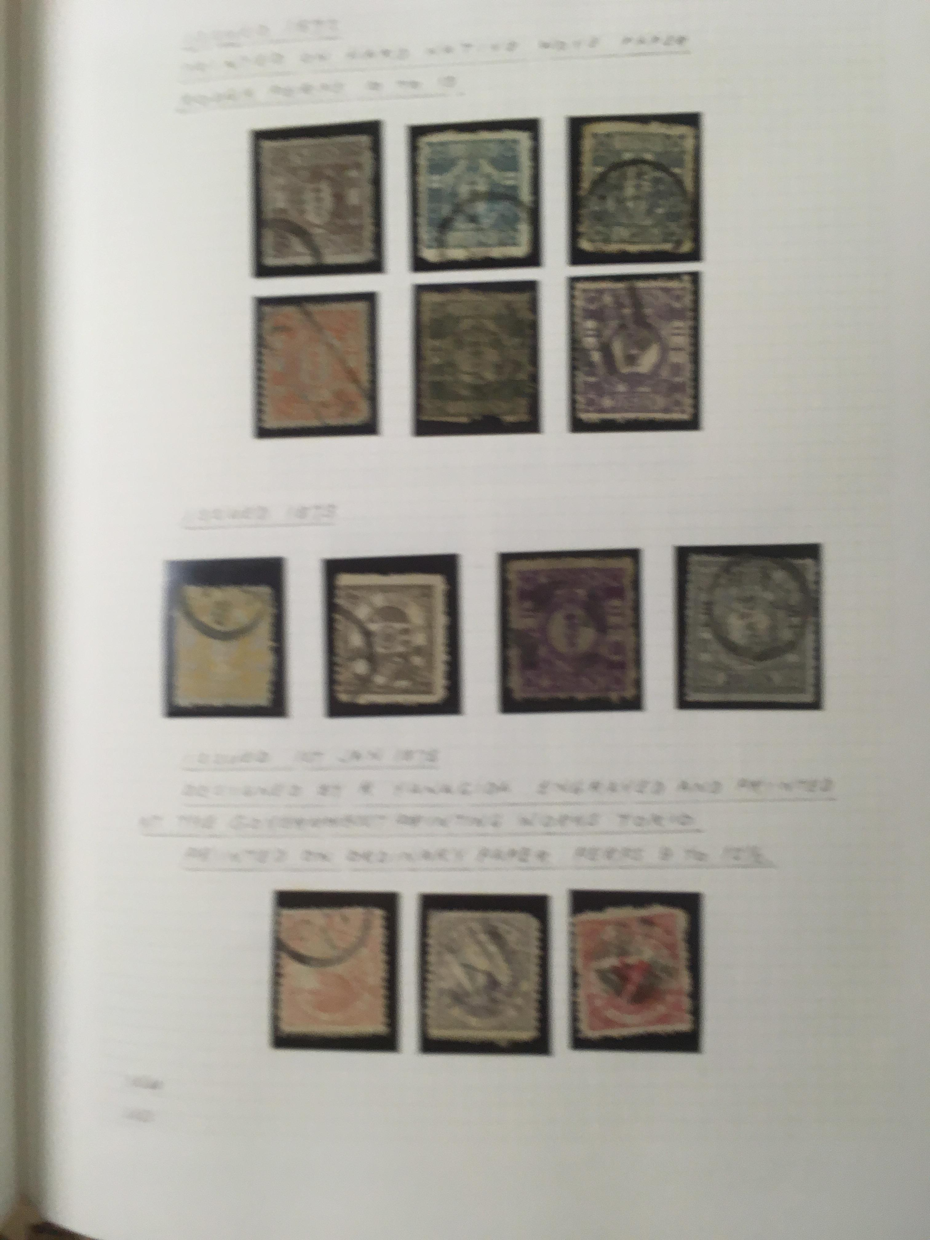 JAPAN: EXTENSIVE USED COLLECTION TO ABOU - Image 3 of 4