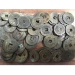 """TUB OF MIXED CHINESE """"CASH"""" TYPE COINS ("""