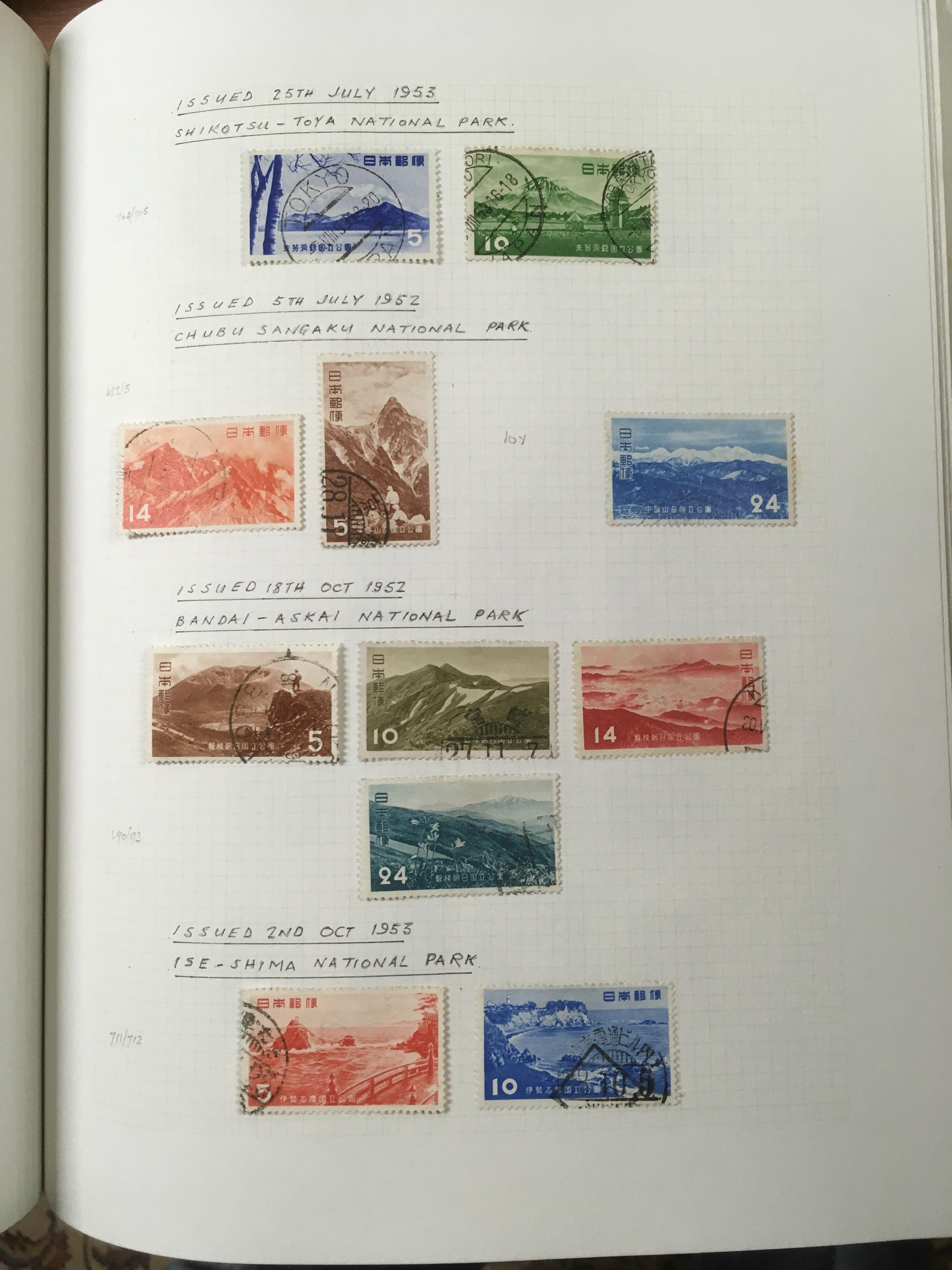 JAPAN: EXTENSIVE USED COLLECTION TO ABOU - Image 4 of 4