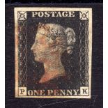 GB: 1840 1d BLACK PLATE 7 PK USED, FOUR