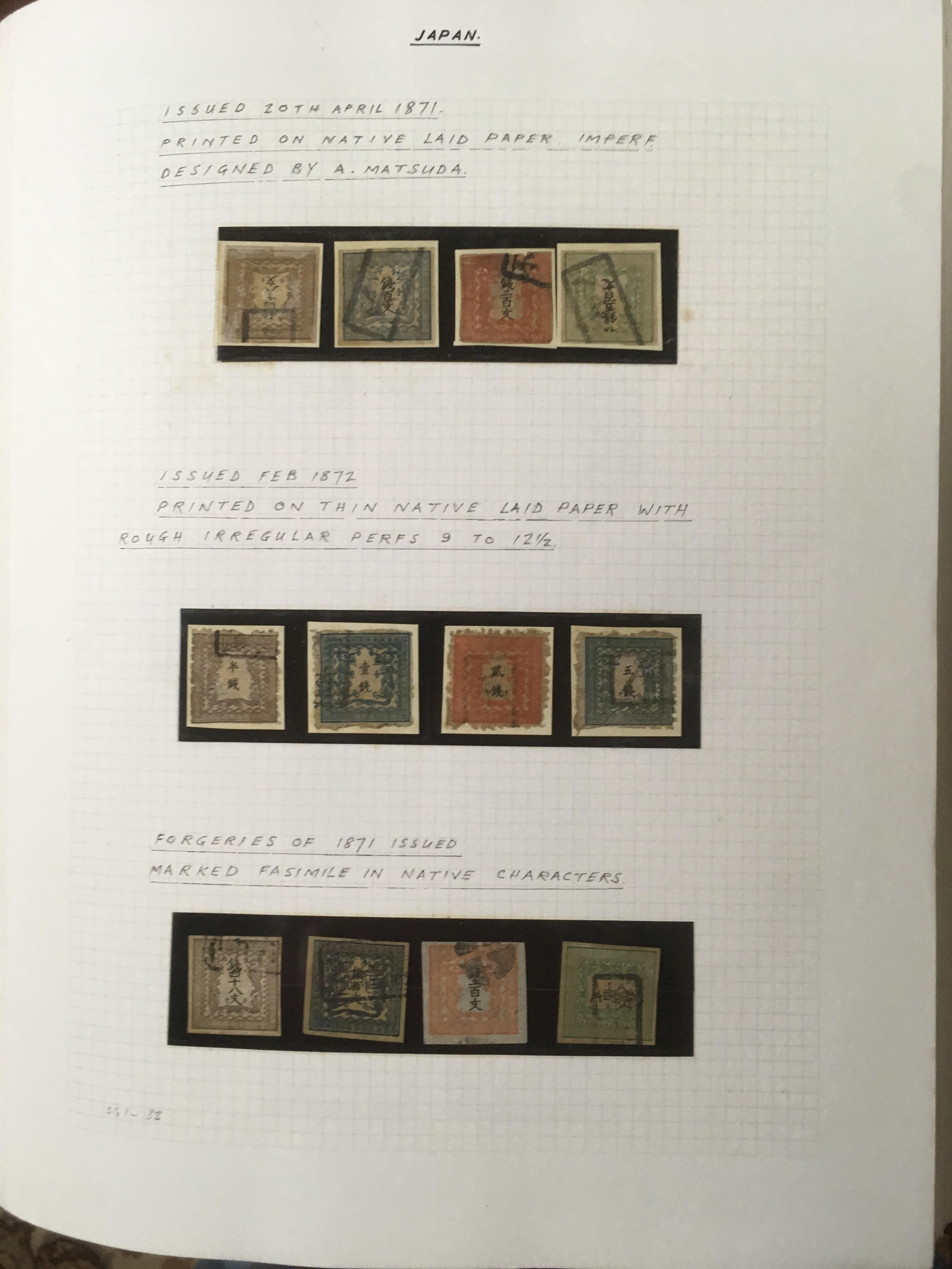 JAPAN: EXTENSIVE USED COLLECTION TO ABOU