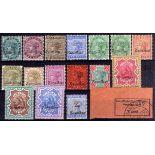 ZANZIBAR: 1895 OVERPRINTS ON INDIA OG SE