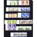 COOK ISLANDS: 1963 SET IN IMPERF PLATE P