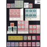 GB: 1873-1900 LATER QV MINT SELECTION, S