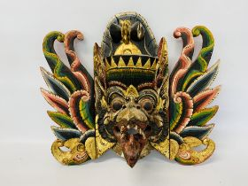 IMPRESSIVE COLOURED INDIAN STYLE WALL MASK