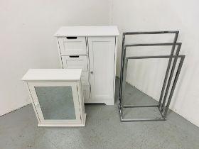 A MODERN WHITE FINISH FOUR DRAWER BATHROOM CABINET - W 56CM. D 30CM. H 81CM.