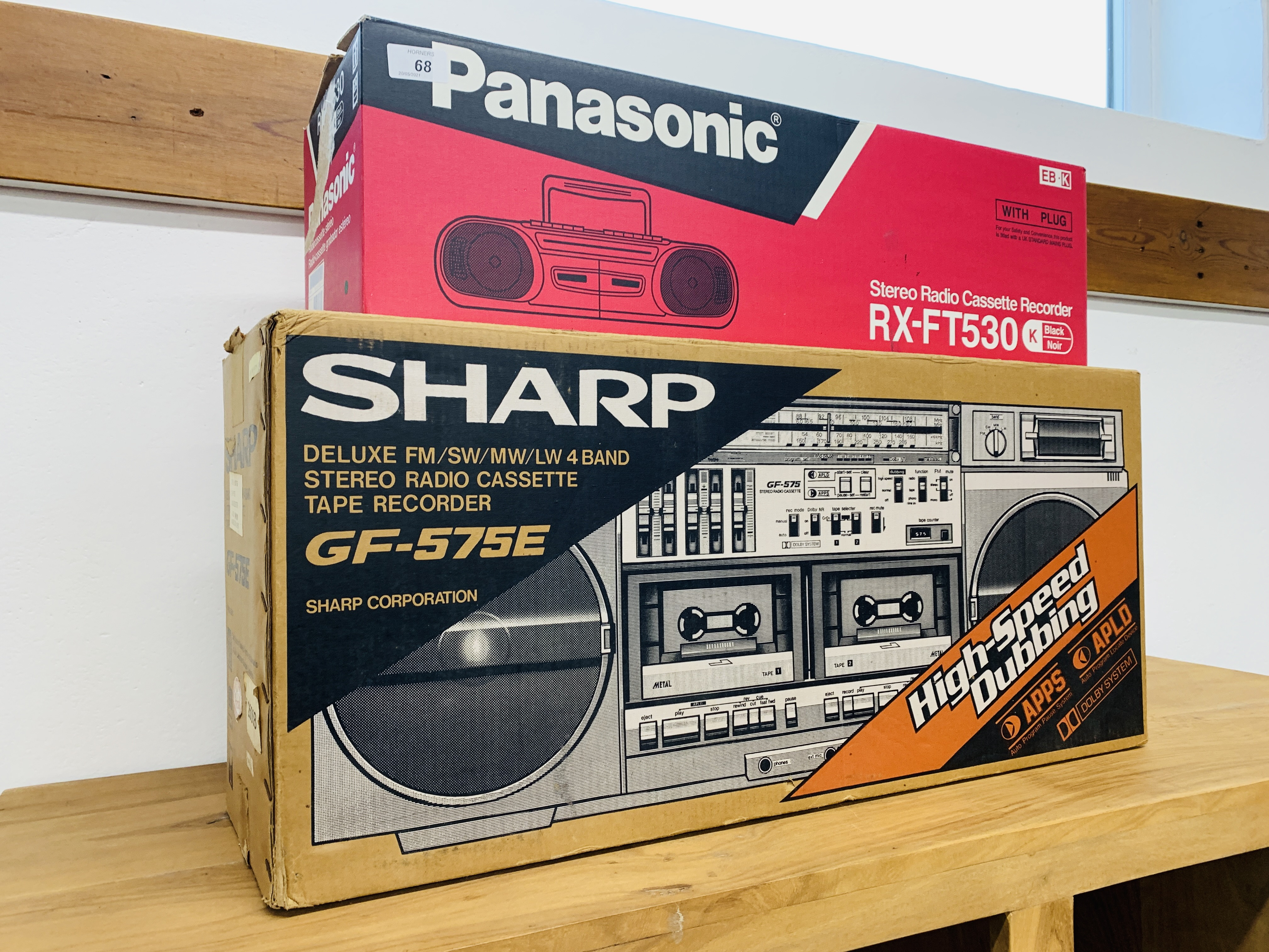 SHARP DELUXE FH / SW / MW / LW 4 BAND STEREO RADIO CASSETTE TAPE RECORDER GF- 575E WITH ORIGINAL