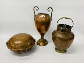 VINTAGE COPPER URN WITH SCROLL HANDLES,