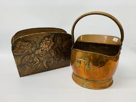 VINTAGE COPPER COAL BUCKET ALONG WITH A VINTAGE MAGAZINE RACK WITH FLORAL COPPER EMBOSSED DETAIL