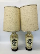 PAIR OF ORIENTAL STORK PATTERN TABLE LAMP BASES ALONG WITH LARGE BEIGE SHADES - SOLD AS SEEN -