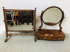 AN ANTIQUE MAHOGANY TWO DRAWER VANITY MIRROR AND ONE OTHER RING TURNED MAHOGANY VANITY MIRROR