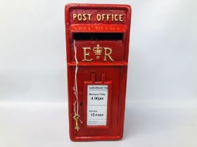 (R) RED ROYAL MAIL POST BOX