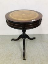 REPRODUCTION SINGLE PEDESTAL DRUM TABLE WITH TOOLED LEATHER TOP