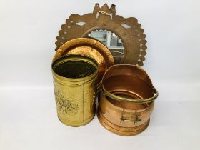 COLLECTION OF BRASS AND COPPER TO INCLUDE ETHNIC COPPER FRAMED WALL MIRROR,