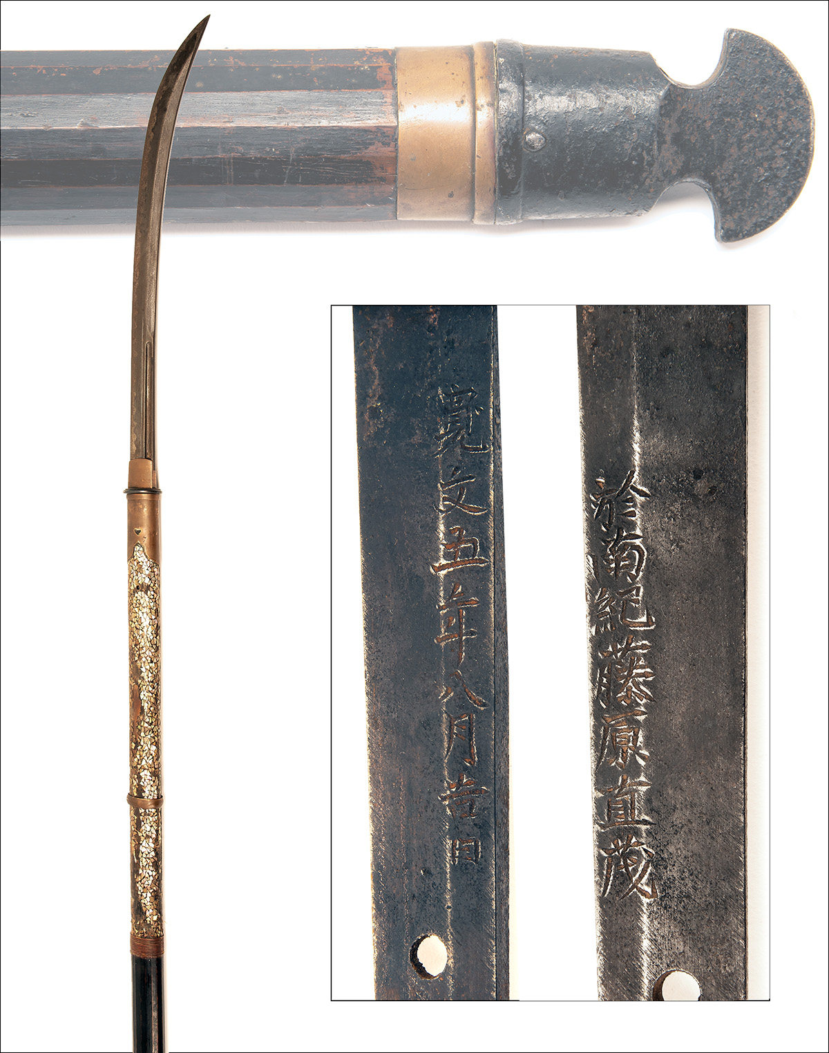 A JAPANESE NAGINATA POLEARM, circa 1800, with curving 18in. blade signed on both sides of the - Image 4 of 4
