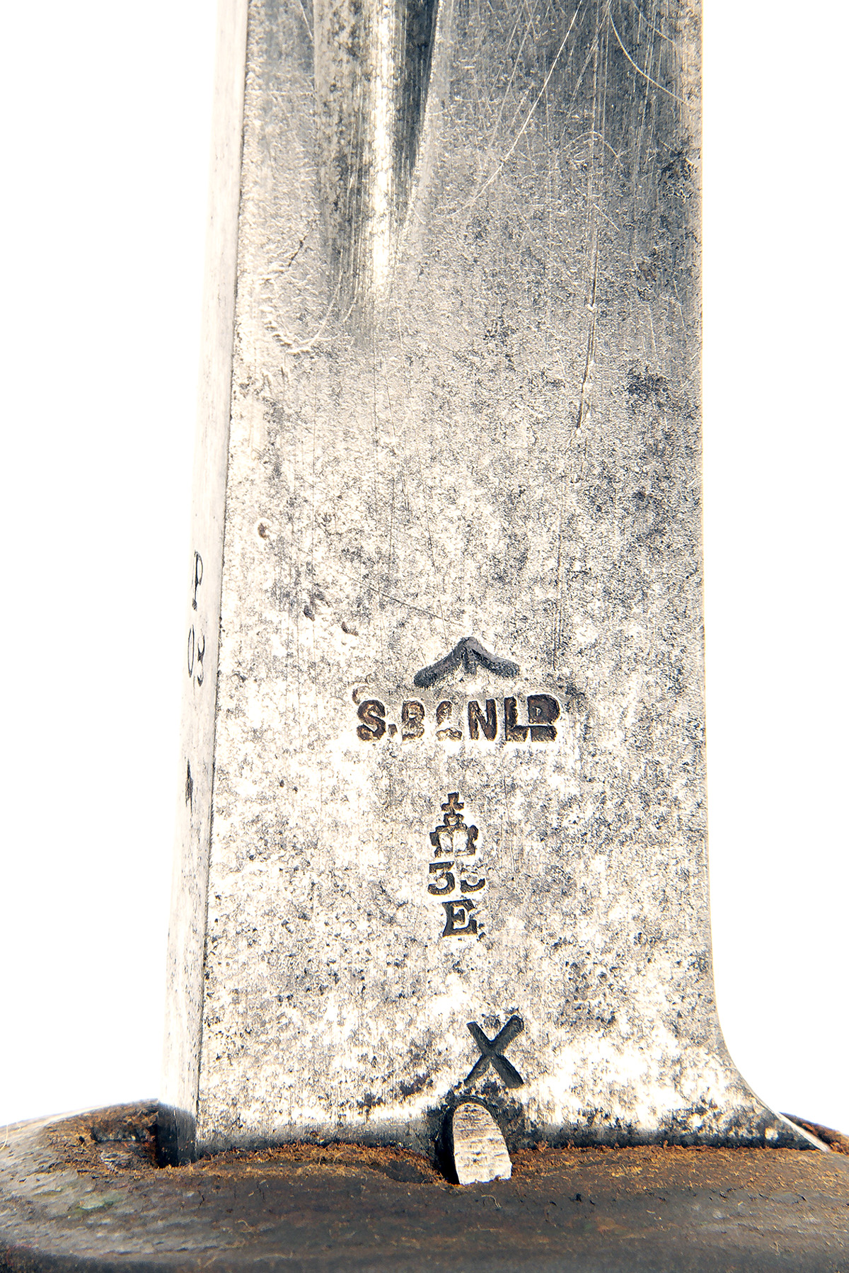 A BRITISH CAVALRY-TROOPER'S PATTERN '08 SWORD SIGNED 'S.B. & N. LTD', WITH SCARCE SADDLE-FROG, dated - Image 4 of 4