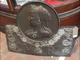A copper plaque - Queen Victoria - 76cm x 59cm